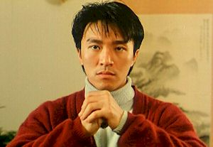 Stephen Chow thanks you