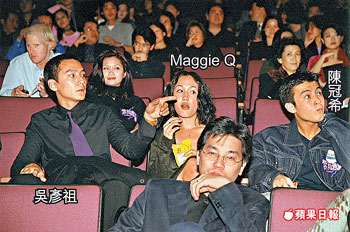 Edison chen and maggie q sex video private blog