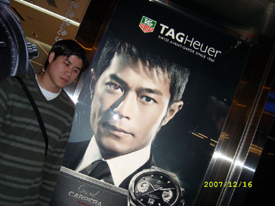 Kozo meets Louis Koo