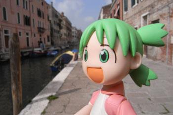 Yotsuba in Venice