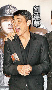 Andy Lau laughs