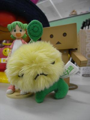 Yotsuba in Office
