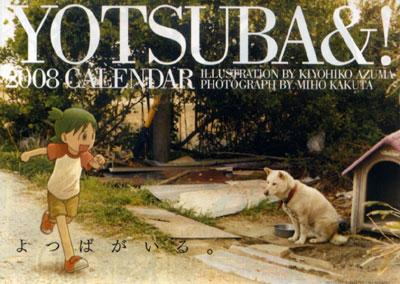 Yotsuba Calendar