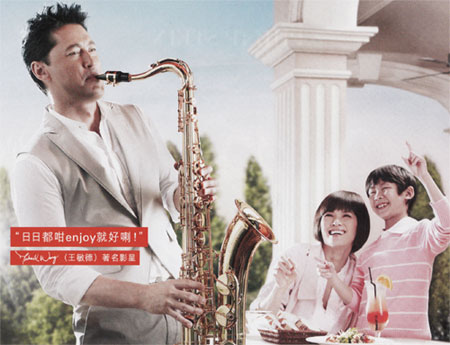 Michael Wong and his sax