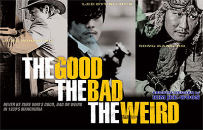 Good Bad Weird
