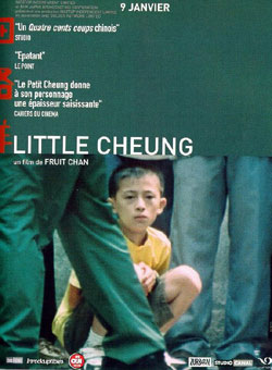 Little Cheung