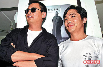 Wong Kar Wai and Tony Leung