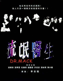 Dr. Mack