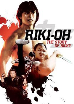 The Story of Ricky