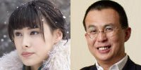 Isabella Leong and Richard Li