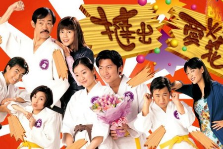 Promotional image for TVB's AIMING HIGH