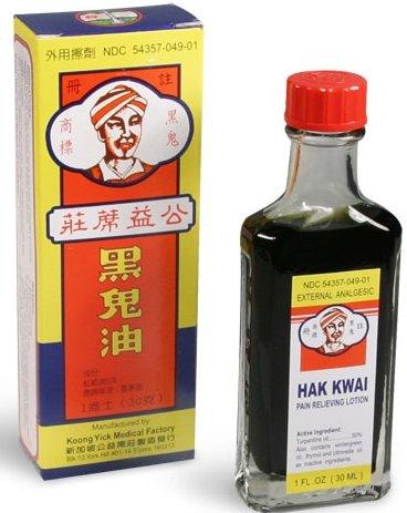 Hak Kwai Oil
