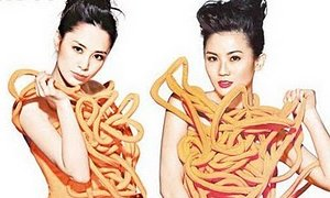 Gillian Chung and Charlene Choi