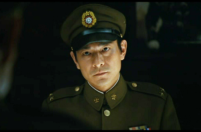 General Lau