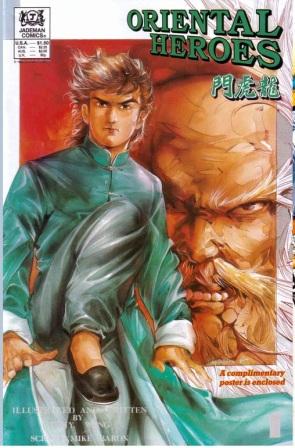 Oriental Heroes