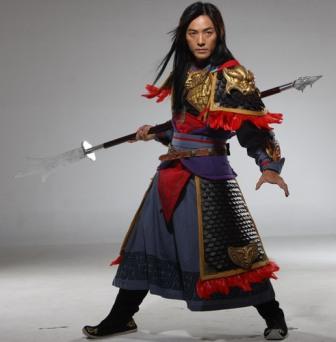 Ekin Warrior
