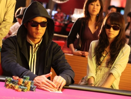 Poker King 02
