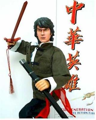 Oriental Hero