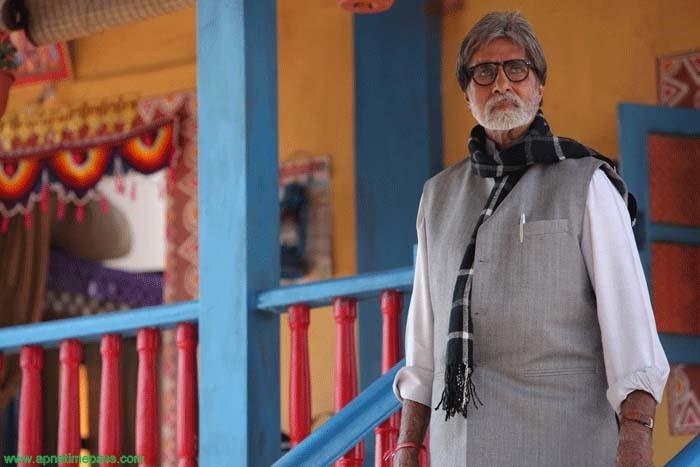 aarakshan-bachchan.jpg