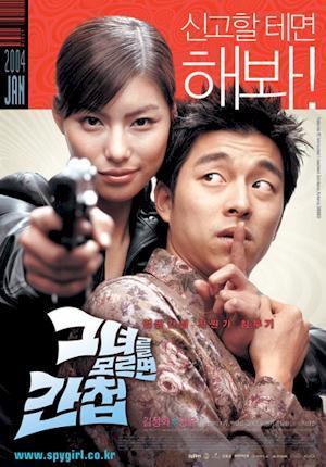 Kim Jung-Hwa and Kong Yu