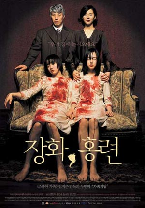 A Tale of Two Sisters (KOREA 2003)