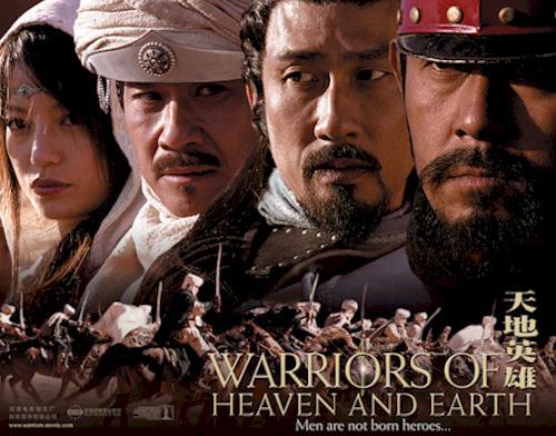 warriors_of_heaven_and_earth.jpg