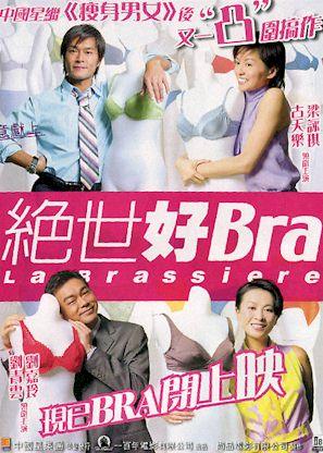 Chuyên Gia Đồ Lót - La Brassiere (2001)