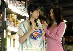 Images - Butterfly lesbian film