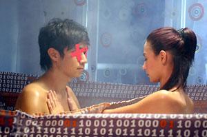 My Kung Fu Sweetheart movie