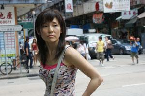 Asian Women For Sale 118